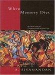 9780140278903: When Memory Dies