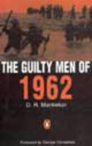 9780140285239: The Guilty Men of 1962