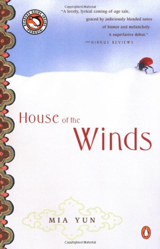 9780140291940: House of the Winds (Penguin Readers Guide Inside)