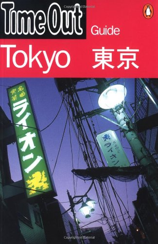 9780140293982: Time Out Guide to Tokyo, 2nd Edition