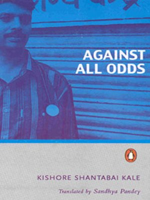 9780140298260: Against All Odds