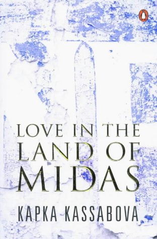 9780140298796: Love in the Land of Midas