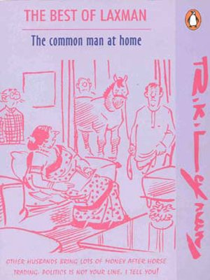 9780140299304: The Common Man at Home: The Best of Laxman Vol.4