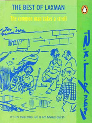 9780140299335: The Common Man Takes a Stroll: The Best of Laxman Vol.7
