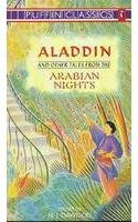 9780140351057: Aladdin and Other Tales from the Arabian Nights (Puffin Classics)