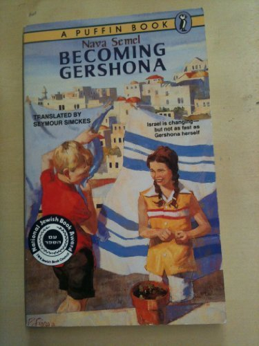 9780140360714: Becoming Gershona (A Puffin Book)