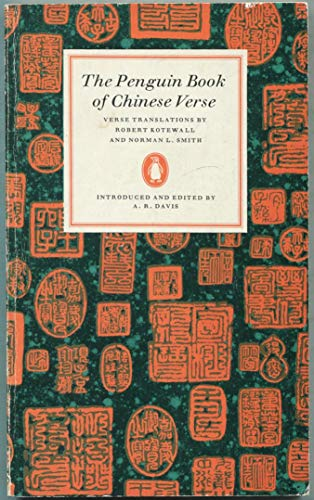 9780140420654: The Penguin Book of Chinese Verse (Poets)