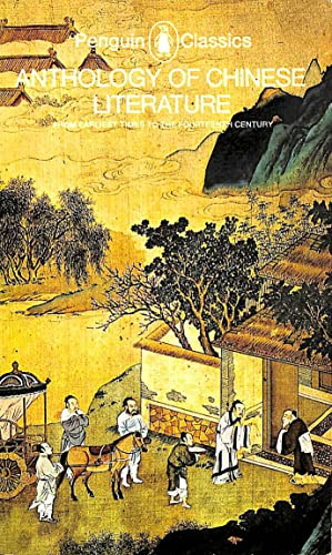 9780140442038: Anthology of Chinese Literature