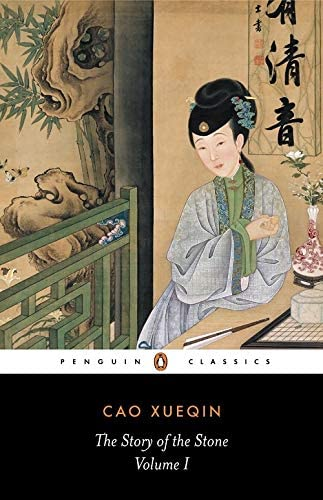 9780140442939: The Story of the Stone: a Chinese Novel: Vol 1, The Golden Days (Penguin Classics)