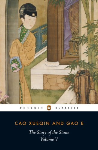 The Dreamer Wakes (The Story of the: Cao Xuequin; Cao