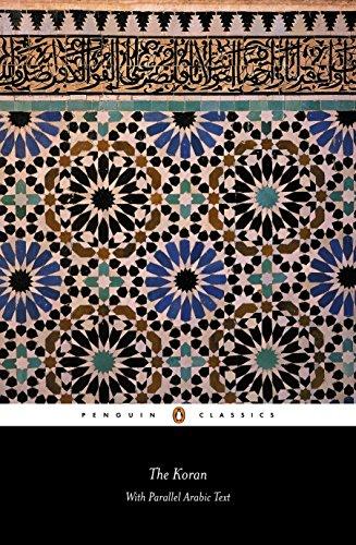 9780140445428: The Koran: With Parallel Arabic Text (Penguin Classics) (Arabic Edition)