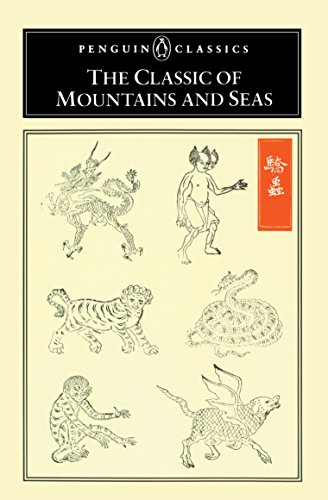 9780140447194: The Classic of Mountains and Seas