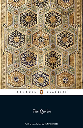 9780140455441: The Qur'an (Penguin Classics)