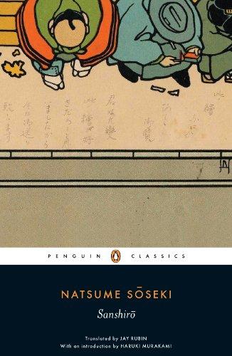 Sanshiro (Penguin Classics): Soseki, Natsume