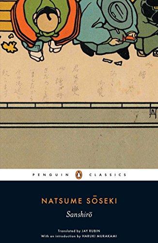 9780140455625: Sanshiro (Penguin Classics)