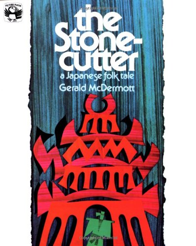 9780140502893: THE Stonecutter: A Japanese Folk Tale (Picture Puffin)
