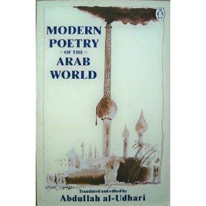 9780140585155: Modern Poetry of the Arab World (Penguin Poets)