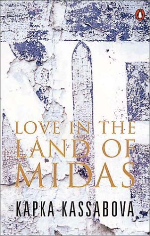 9780141000121: Love in the Land of Midas