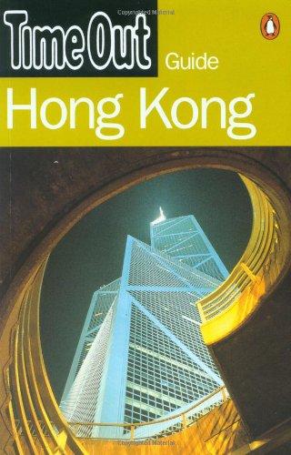 9780141000312: Time Out Hong Kong 1