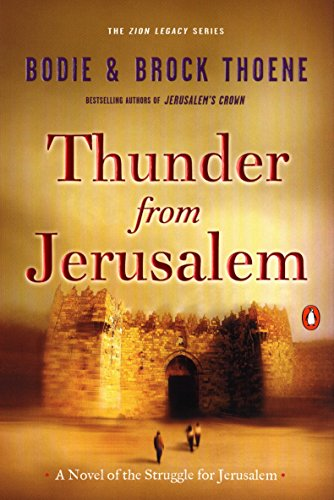 9780141002187: Thunder from Jerusalem (The Zion Legacy)