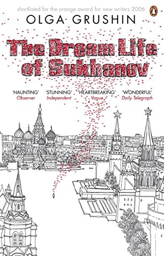 9780141024400: The Dream Life of Sukhanov
