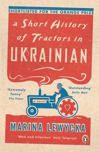 9780141025766: A Short History of Tractors in Ukrainian