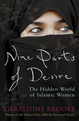 9780141029405: Nine Parts of Desire: The Hidden World of Islamic Women