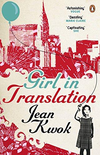 9780141042749: Girl in Translation