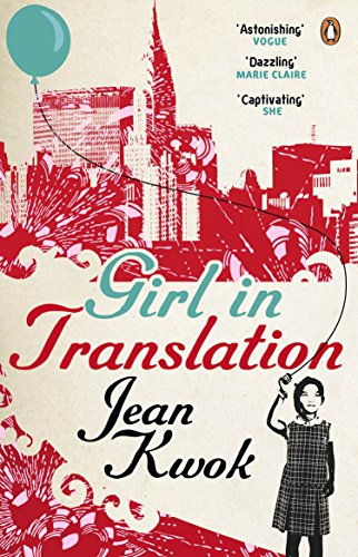 9780141042749: Girl in Translation