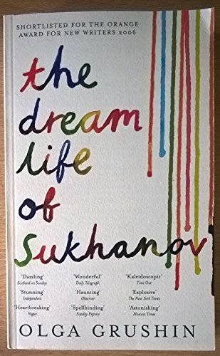 9780141049625: Dream Life of Sukhanov