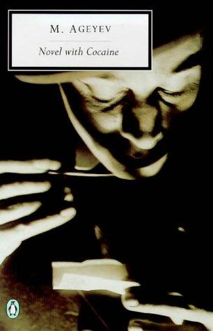 9780141181509: Novel with Cocaine