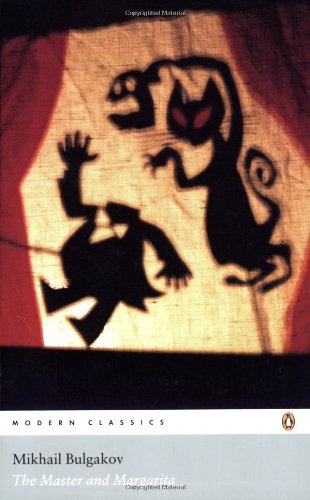9780141187792: The Master And Margarita (Penguin Modern Classics)