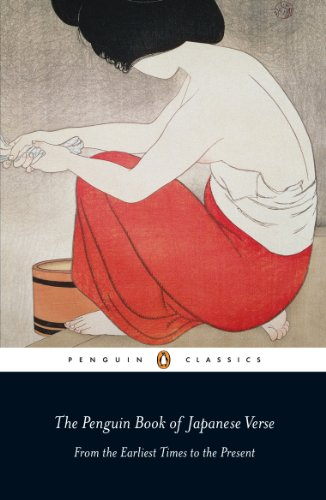 9780141190945: The Penguin Book of Japanese Verse (Penguin Classics)