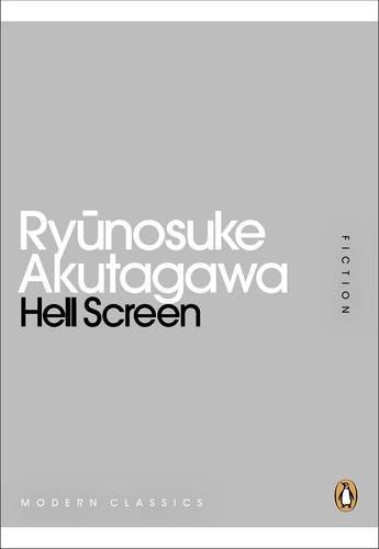Hell Screen (014119572X) by Akutagawa, Ryunosuke