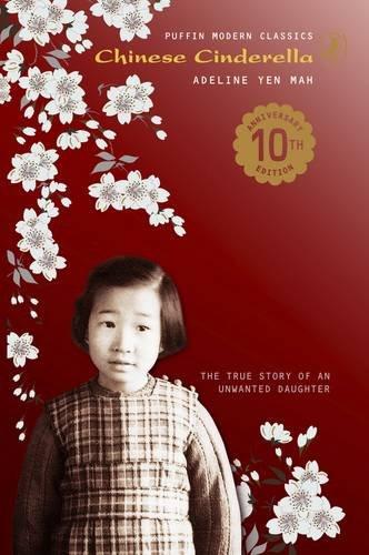 9780141325675: Chinese Cinderella (Puffin Modern Classics)