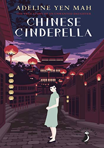 9780141359410: Chinese Cinderella (A Puffin Book)