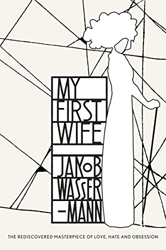 9780141389356: My First Wife