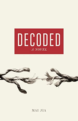 9780141391472: Decoded: A Novel (Fiction in Translation)