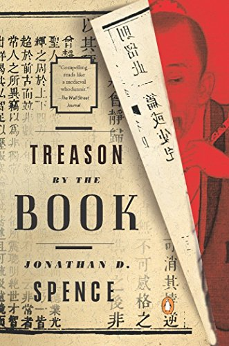 9780142000410: Treason by the Book