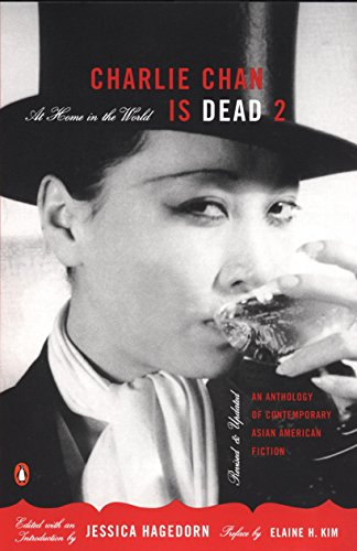Charlie Chan Is Dead 2: At Home: Jessica Hagedorn