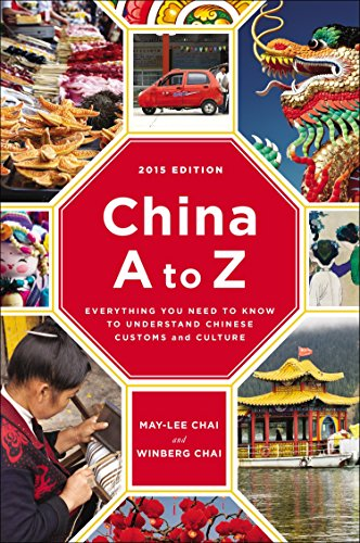 9780142180846: China A to Z: Everything You Need to Know to Understand Chinese Customs and Culture