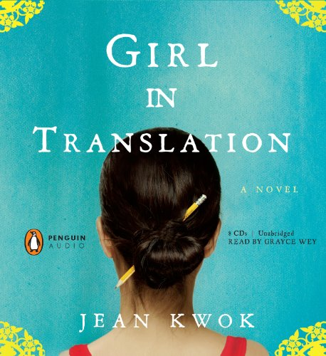 9780142427996: Girl in Translation