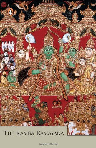 Kamba Ramayana: N.S. Jagannathan (ed.);