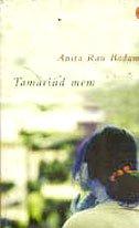 Tamarind Mem (0143028340) by Anita Rau Badami