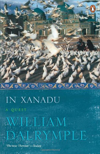 9780143031079: In Xanadu : A Quest