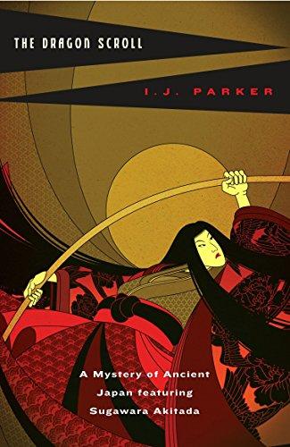 9780143035329: The Dragon Scroll: A Mystery of Ancient Japan Featuring Sugawara Akitada