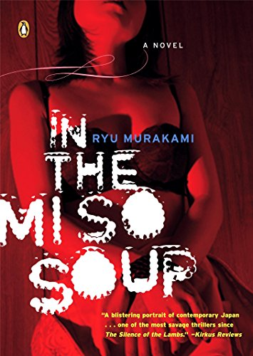 In the Miso Soup (014303569X) by Ryu Murakami