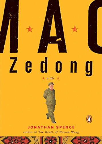 9780143037729: Mao Zedong: A Life