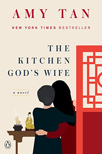 9780143038108: The Kitchen God's Wife