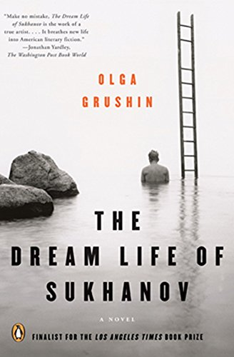 9780143038405: The Dream Life of Sukhanov